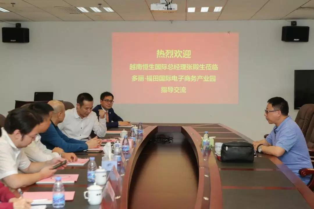 越南恒生国际总经理张殿生到访多丽参观交流